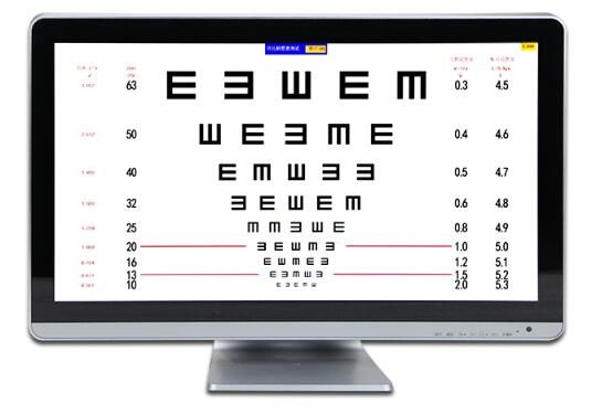 China Supplier Eye Test Machine High Quality OUYA-1  LCD Vision Chart